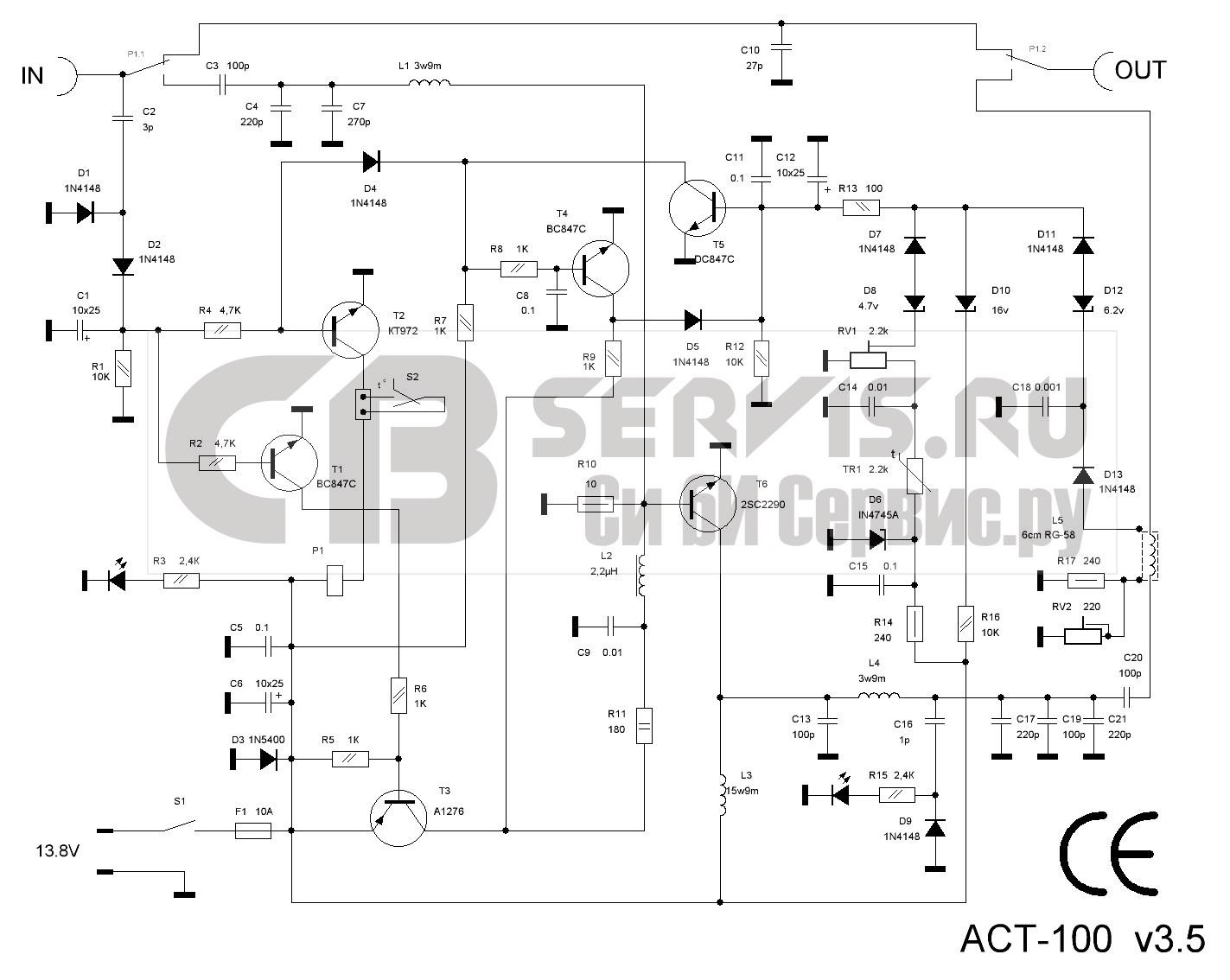 Схема гарнитура для радиостанции