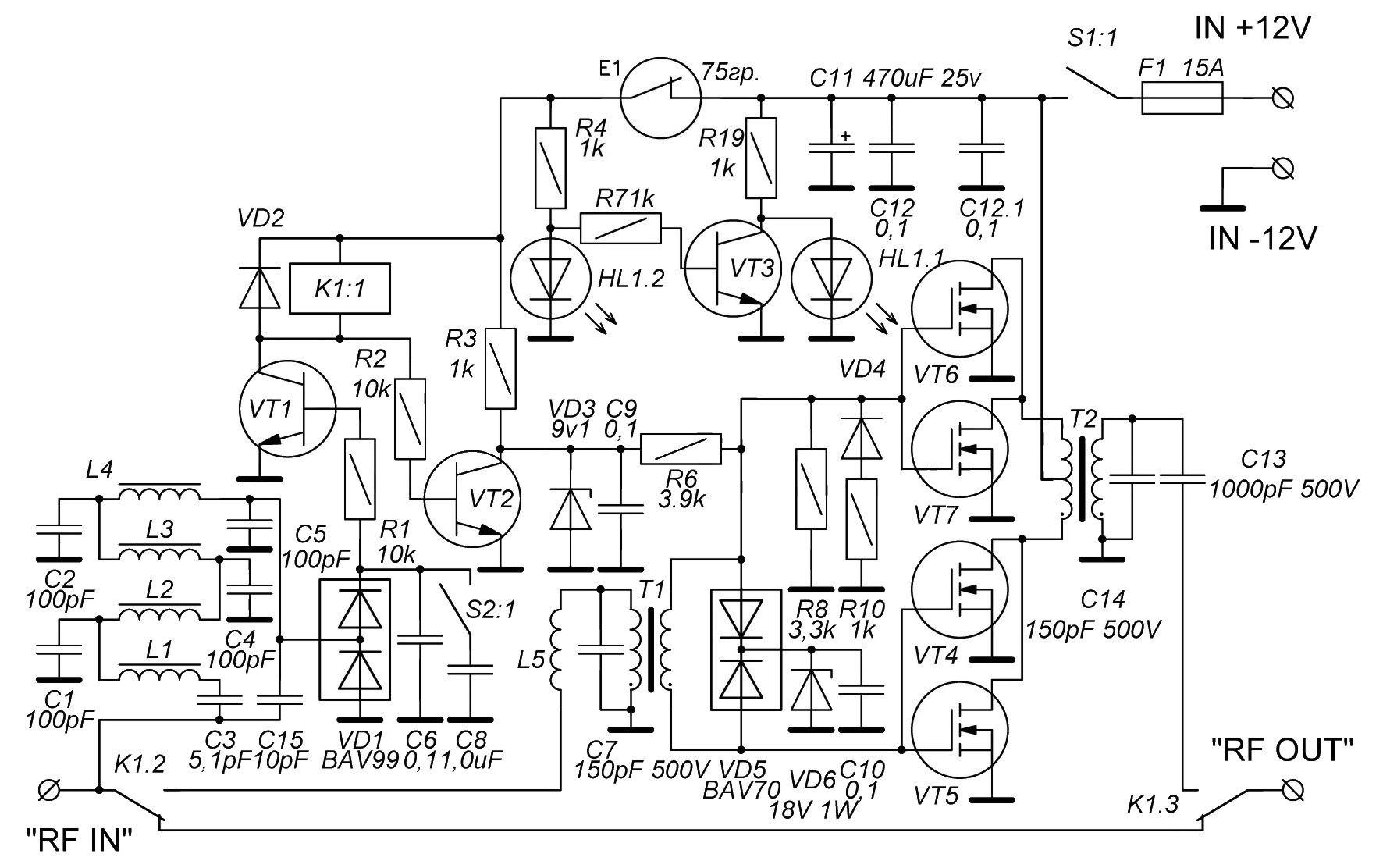 Схемы радиостанций cb